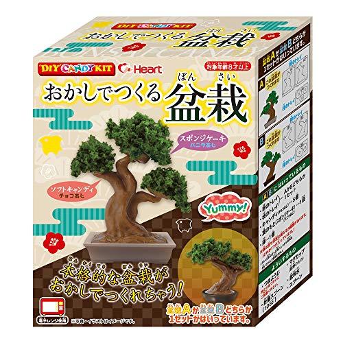 ハート おかしでつくる盆栽 6入 食玩・手作り菓子
