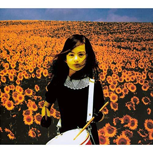 シーソーゲーム~勇敢な恋の歌~ - Mr.Children