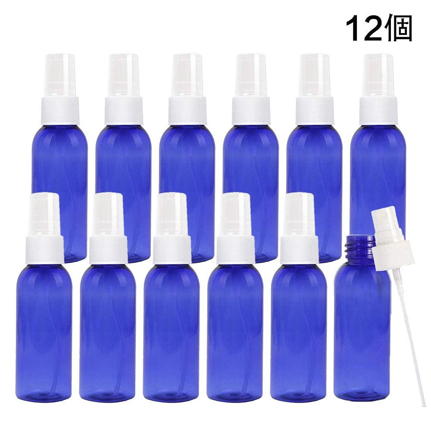 コンパニオン魔術師有効スプレーボトル 50ml 遮光スプレー 霧吹き 詰め替え容器 キャップ付 青色 12本セット
