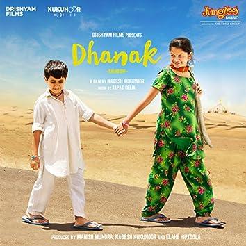 Dhanak (Original Motion Picture Soundtrack)