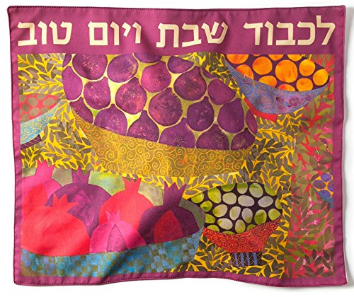 Decorative Shabat Challah Cover, Kosher Challah Cover Challah Cover Shabat, Seven Species,Hostess Gift for Women, Judaica Gifts for The Home Hand Printed and Sewn Shabat Challah Cover