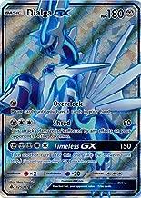Dialga GX - 125/131 - Full Art Ultra Rare GX Forbidden Light