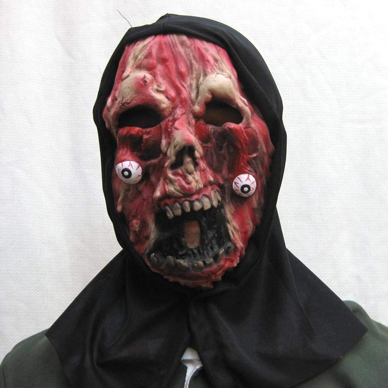 Littlefairy Halloween mask,Halloween Party Bad face schwarz Cloth Set Latex mask B07JB5TNC9 eine große Vielfalt | Zu verkaufen