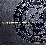 新日本プロレスリング NJPWグレイテストミュージック�[