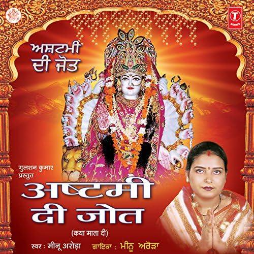 Mahesh Prabhakar