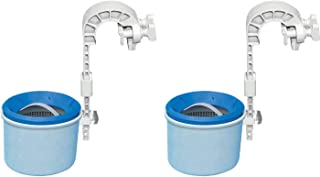 Intex Deluxe Wall-Mounted Swimming Pool Surface Automatic Clean Skimmer (2 Pack)
