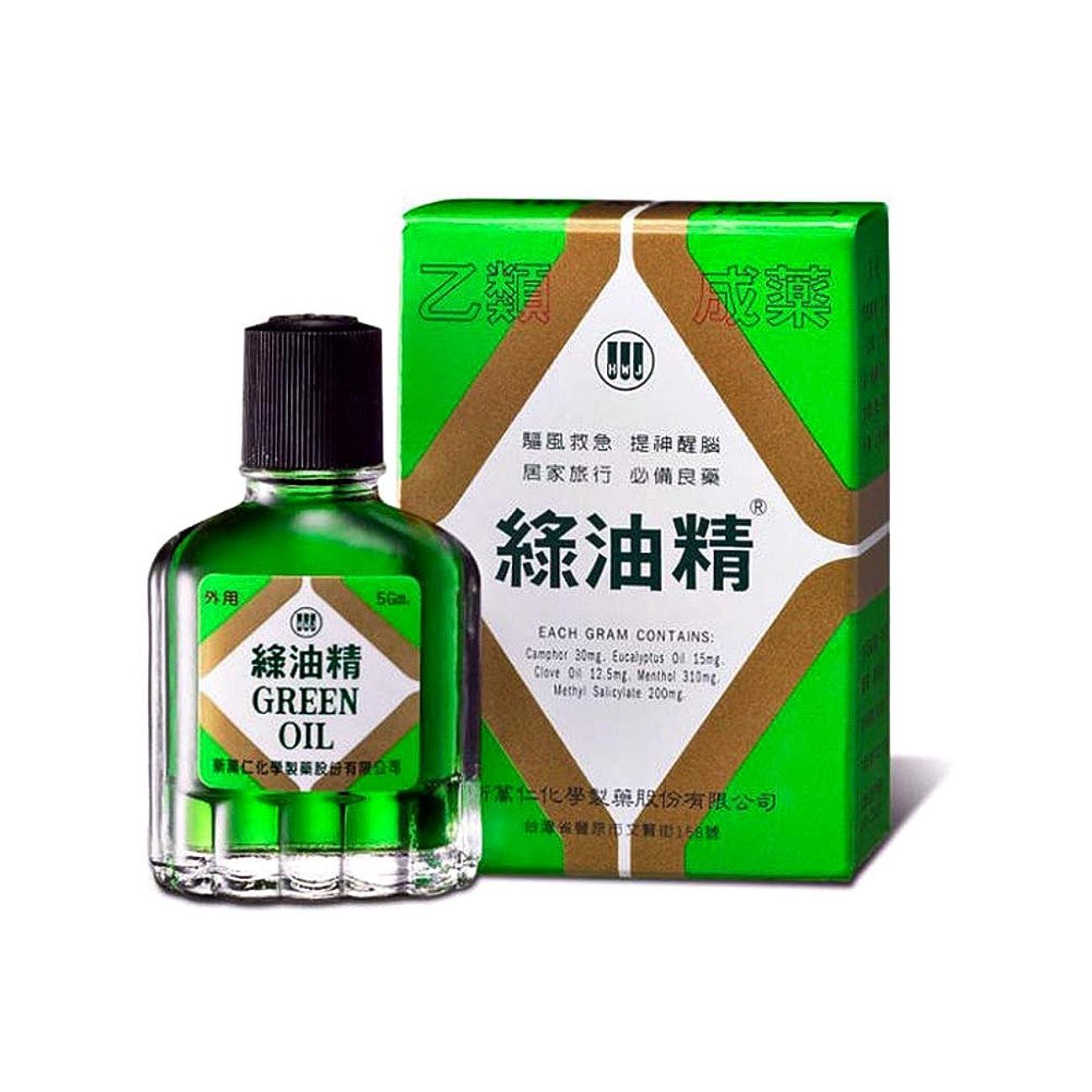 甘味民間人法律《新萬仁》台湾の万能グリーンオイル 緑油精 5g 《台湾 お土産》 [並行輸入品]