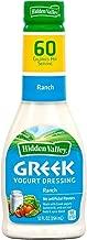 Hidden Valley Greek Yogurt Ranch Dressing (Pack of 3) 12 oz Bottles