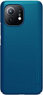 For Xiaomi Mi 11 Nillkin Super Frosted Shield ShockProof Hard PC Case Cover - Blue