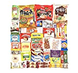 Ultimate Japanese and Korean Snack Box ( 45 Count) - Variety Assortment of Japanese Snacks and Korean Snacks chips cookie asian snacks