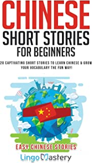Chinese Short Stories For Beginners: 20 Captivating Short Stories to Learn Chinese & Grow Your Vocabulary the Fun Way! (Ea...