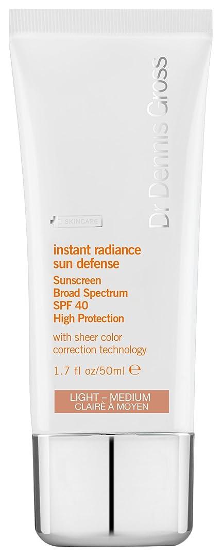 排泄物みすぼらしい騒ぎドクターデニスグロス Instant Radiance Sun Defense Sunscreen SPF 40 - Light-Medium 50ml