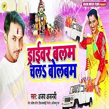Driver Balam Chala Bolbam