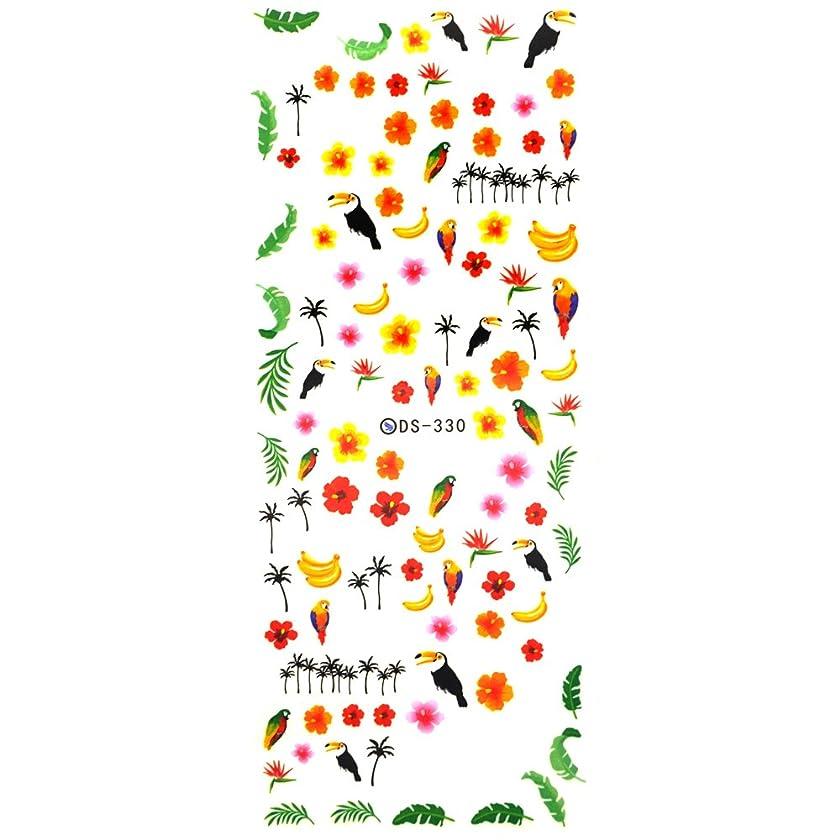 負温かい体サマートロピカルネイルシール【DS-330】ウォーターネイルシール 南国風 トロピカル ハイビスカス ヤシの木