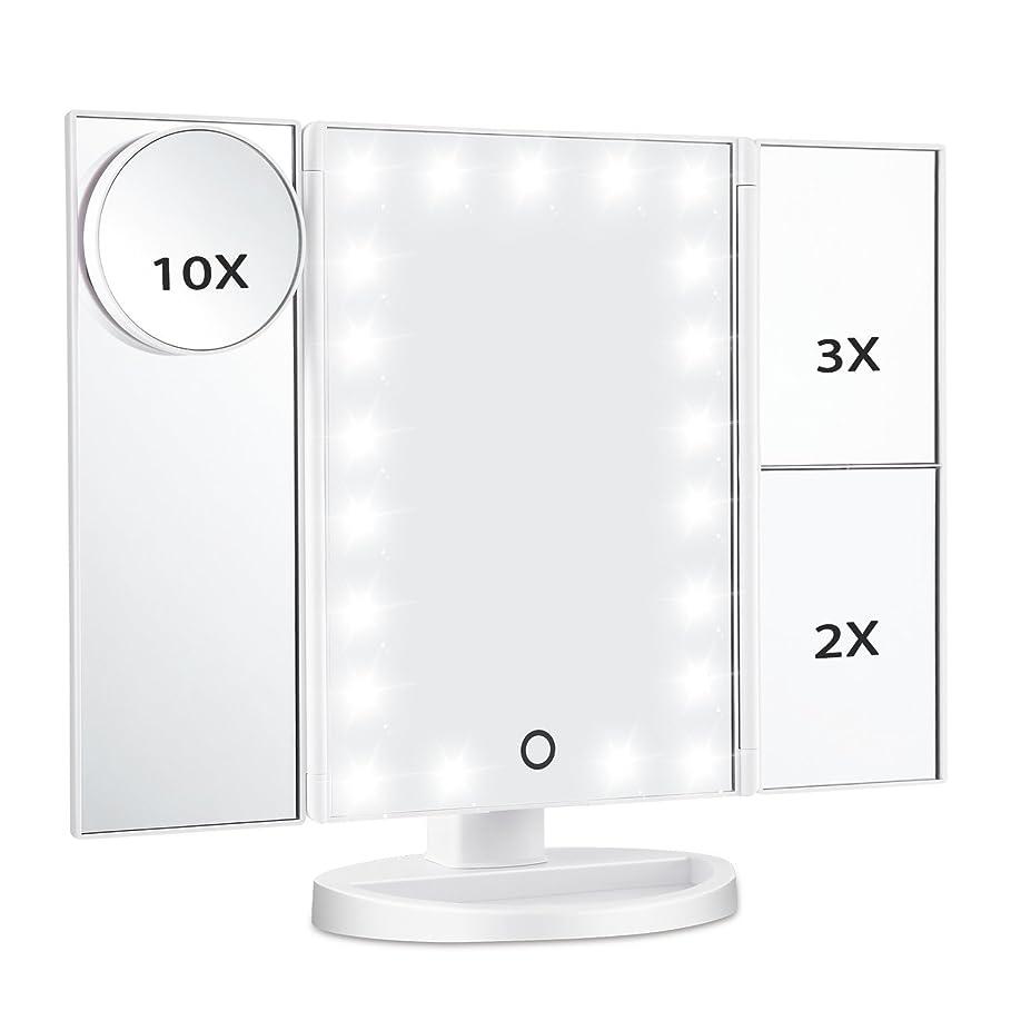空発明シネマMagicfly 化粧鏡 LED三面鏡 ミラー 折り畳み式 10X /3X/2X拡大鏡付き 明るさ調節可能180°回転 電池/USB 2WAY給電(ホワイト)