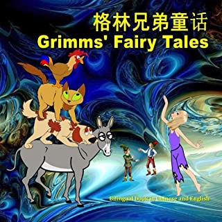 Grimms' Fairy Tales. Bilingual book in Chinese and English: Dual Language Picture Book for Kids