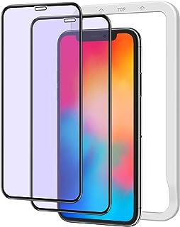 NIMASO ガラスフィルム ブルーライトカット iPhone11Pro / Xs/X用 保護 フィルム 強化 ガラス 全面保護 ガイド枠付き 眼精疲労軽減 2枚セット