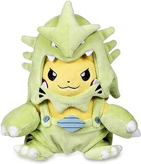 Pokemon POKÉ Plush Pikachu Wearing TYRANITAR POKÉ MANIAC Costume