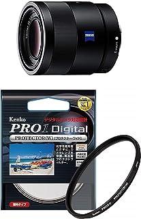 ソニー SONY 単焦点レンズ Sonnar T* FE 55mm F1.8 ZA Eマウント35mmフルサイズ対応 SEL55F18Z+Kenko 49mm レンズフィルター PRO1D プロテクター レンズ保護用 薄枠 日本製 249512