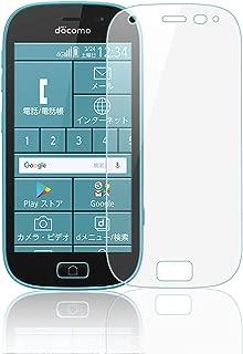 らくらくスマートフォン me F-03K / らくらくスマートフォン4 F-04J ガラスフィルム 透明 保護フィルム【BELLEMOND】F-03K F-04J 透明