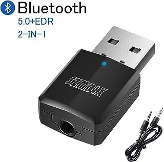 SZMDLX Bluetooth5.0 アダプタ Ver5.0+EDR オーディオ 受信 送信 一台二役 高音質 ドライブのインストール不要 超小型