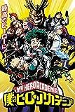 My Hero Academia - Manga/Anime TV Show Poster/Print (Season 1 - Attack) (Size: 24 inches x 36 inches)