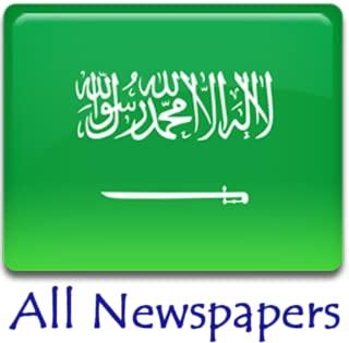 All Newspapers Saudi Arabia