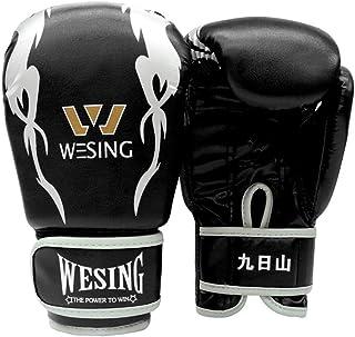 XYXZ Boxing gloves MMA Children Boxing Gloves Sanda Muay Thai Fighting Punching Bag Beginner Training Boxing Gloves Color ...