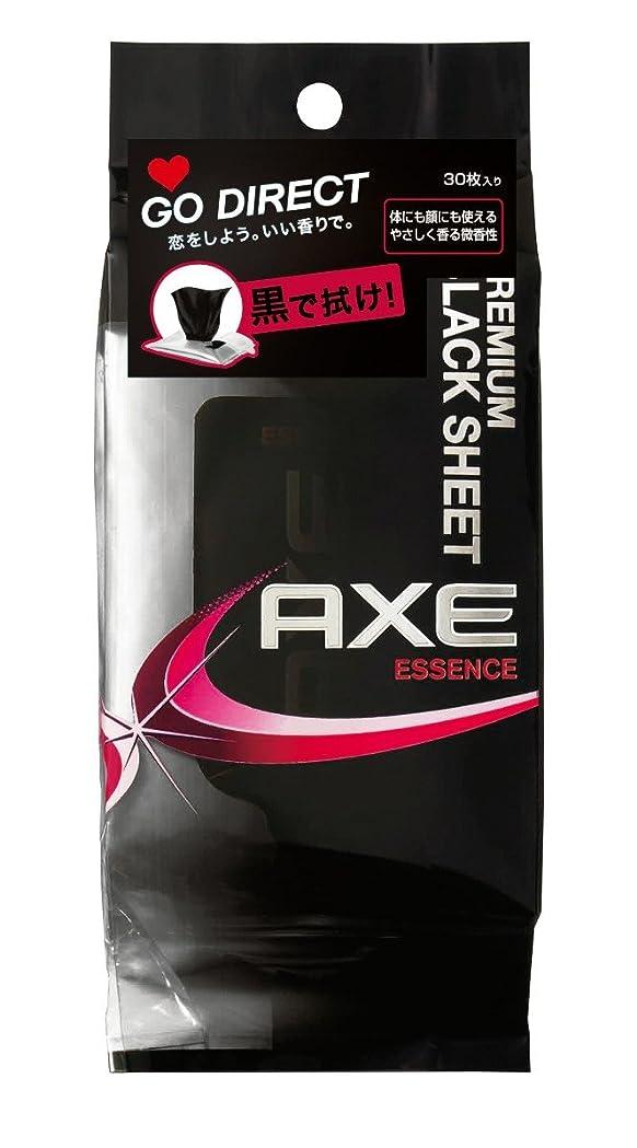 モード単なる意図的AXE(アックス) プレミアムブラックシート エッセンス 30枚