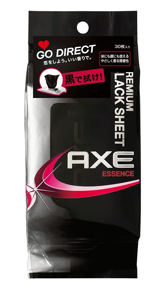 気怠い成り立つアラスカAXE(アックス) プレミアムブラックシート エッセンス 30枚