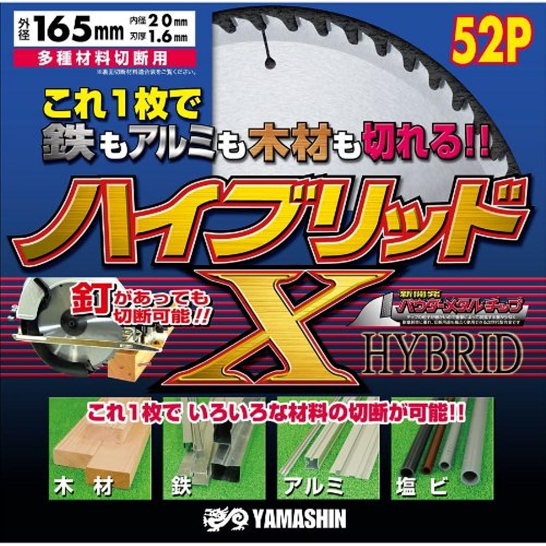 アカウントビザ材料山真製鋸(YAMASHIN) ハイブリッドX 165mmx52P HT-YSD-165X