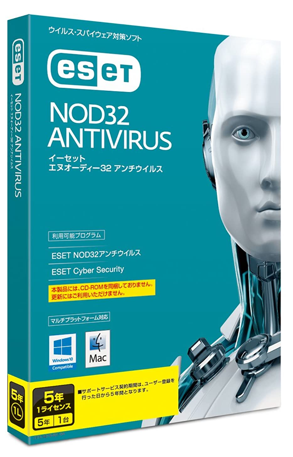 ヘクタールサイズセンター【旧製品】ESET NOD32 アンチウイルス|新規|1台5年|Win/Mac対応