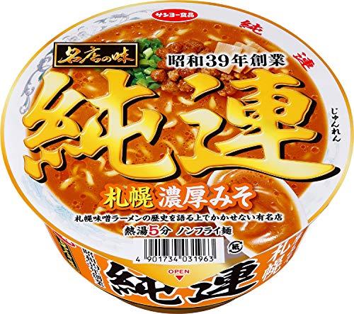 大和 一朗選出_第4位:サンヨー食品『各店の味 純連 札幌濃厚みそ』