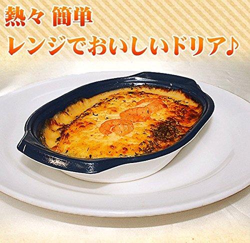 ヤヨイデリグランデ海老とチーズのドリア200g(冷凍食品)(業務用)