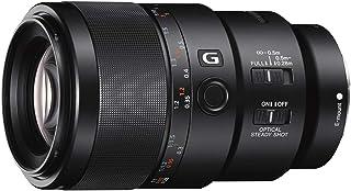 Sony FE 90 mm F2.8 Macro G OSS - SEL90M28G