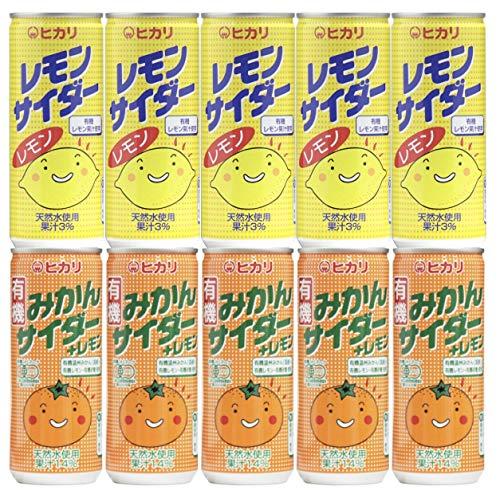 光食品 レモンサイダー (有機レモン使用)5本 + 有機みかんサイダー+レモン5本