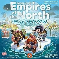 アークライト エンパイア・オブ・ザ・ノース 北方の開拓者たち 完全日本語版 (1-4人用 45-90分 10才以上向け) ボードゲーム