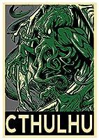 Instabuy Poster Lovecraft Propaganda Horror Cthulhu(Variant)-A3(42x30 cm)