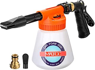 MATCC Car Foam Gun Foam Cannon Blaster with Adjustment Ratio Dial Foam Sprayer Fit Garden Hose for Car Home Cleaning and Garden Use 0.23 Gallon Bottle