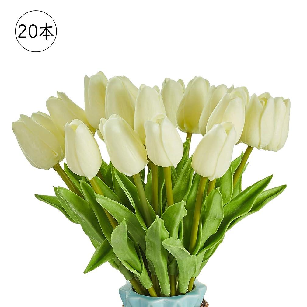 わかりやすいパイプ忘れる造花 枯れない花 チューリップ 造花 インテリア ギフト 大切な人へ感謝の気持ちを伝える 花束 インテリア造花?アートフラワー シルク製造花 20本 ホワイト 家、事務所、店、喫茶店、結婚式、パーティーなど様々の応用場所