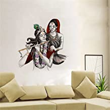 Rawpockets Lord Krishna with Radha' Wall Sticker (PVC Vinyl, 70 cm x 70cm)