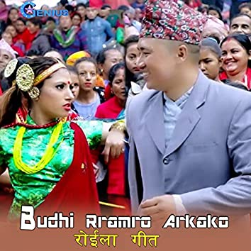 Budhi Ramro Arkako - Single