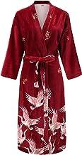 Dames Badjas,Set pyjama's Set Herfst&Winter Velour Slaapkleding Nachtkleding Casual Homewear Wedding 2 Pieces (Robe+Nightg...