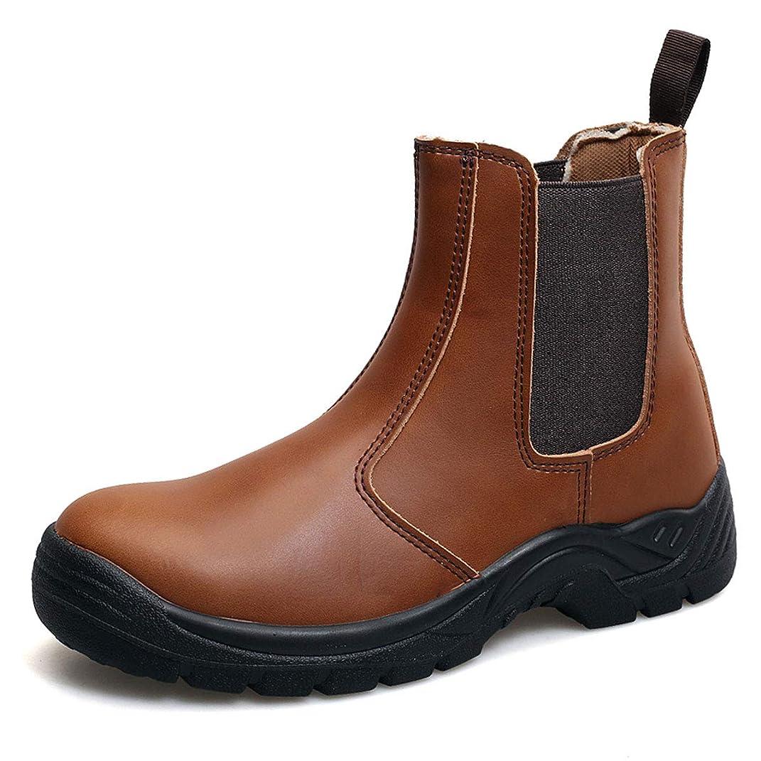 動夜準備した[CHNHIRA] 安全靴 作業靴 鉄芯入
