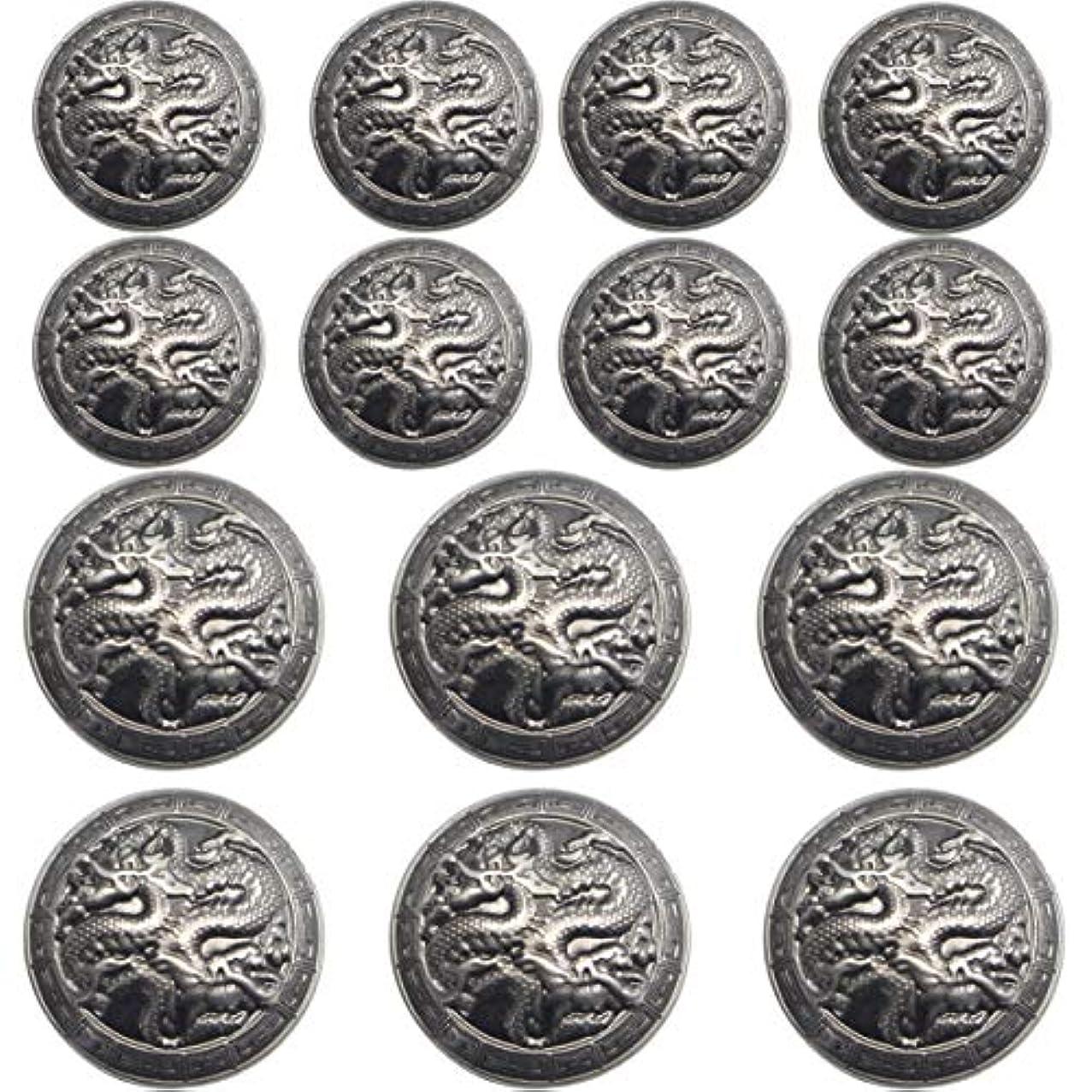 14 Piece Vintage Antiqued Silver Metal Blazer Button Set - Dragon - for Blazer, Suits, Sport Coat, Uniform, Jacket(Silver) 17mm 23mm