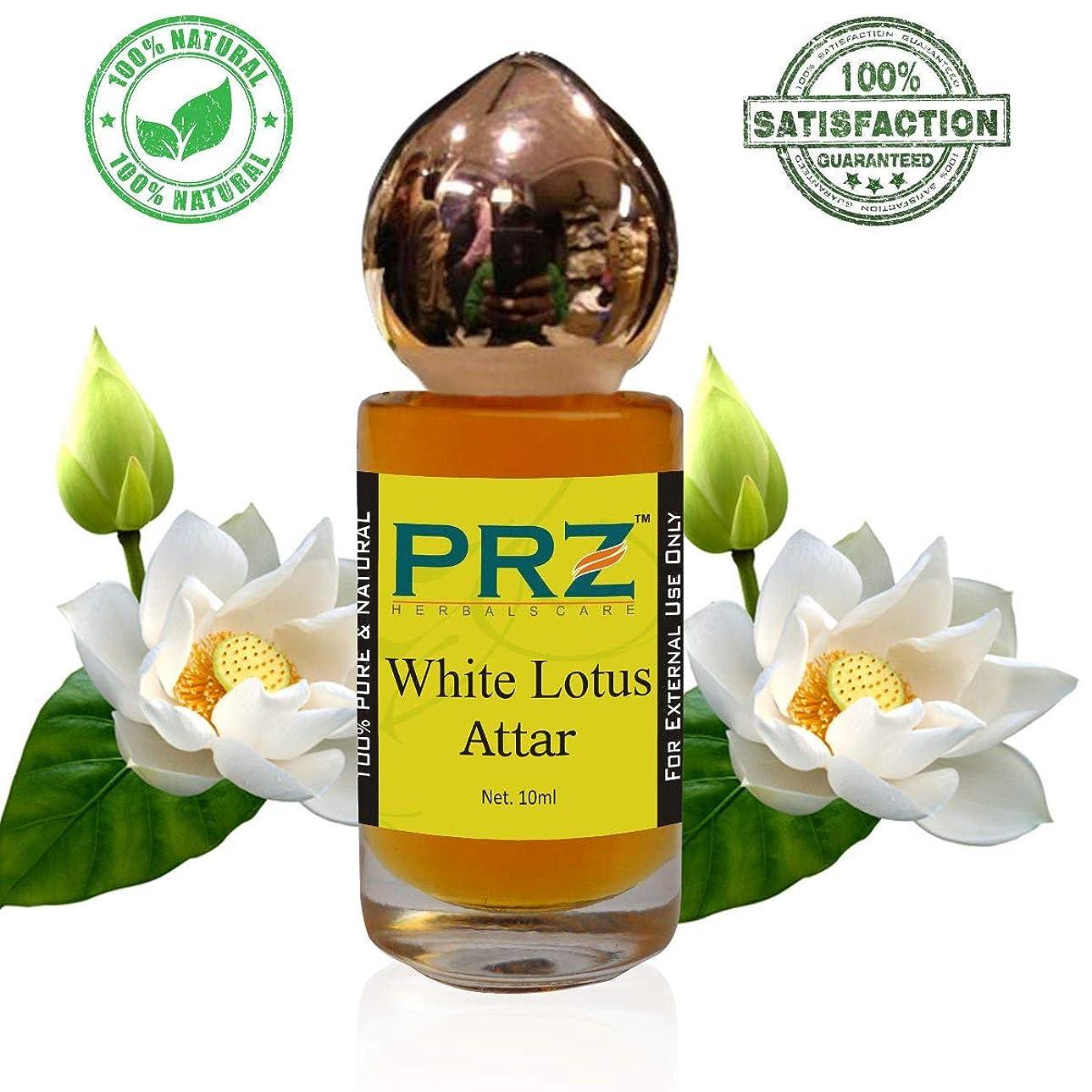 サイズハーブ醜いユニセックスのためにホワイトロータスアターロールオン(10 ML) - ピュアナチュラルプレミアム品質の香水(ノンアルコール) アターITRA最高品質の香水は、長期的なアタースプレー
