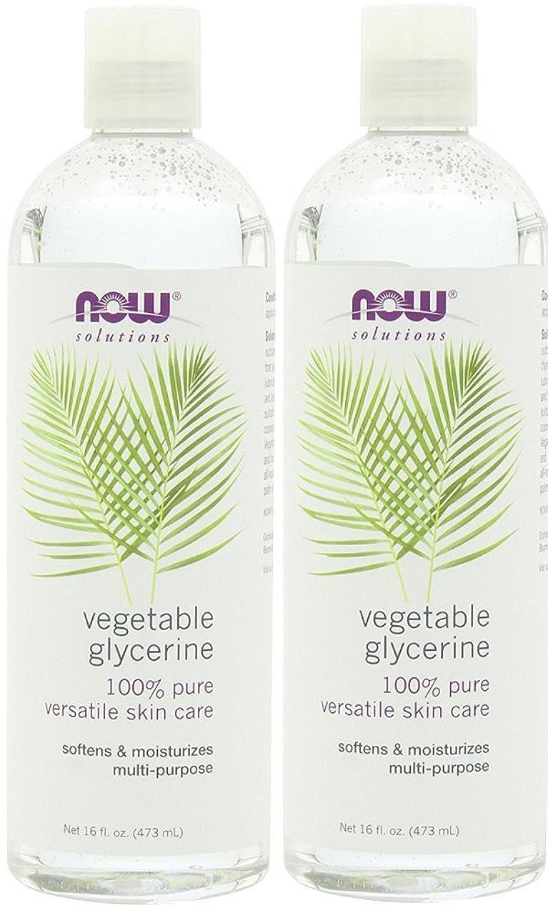 藤色バリア曲げるNow Foods GLYCERINE VEGETABLE, 16 FL OZ 2本セット [並行輸入品]