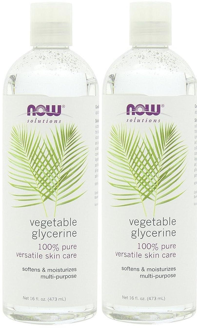 類人猿シンプルな夜間Now Foods GLYCERINE VEGETABLE, 16 FL OZ 2本セット [並行輸入品]