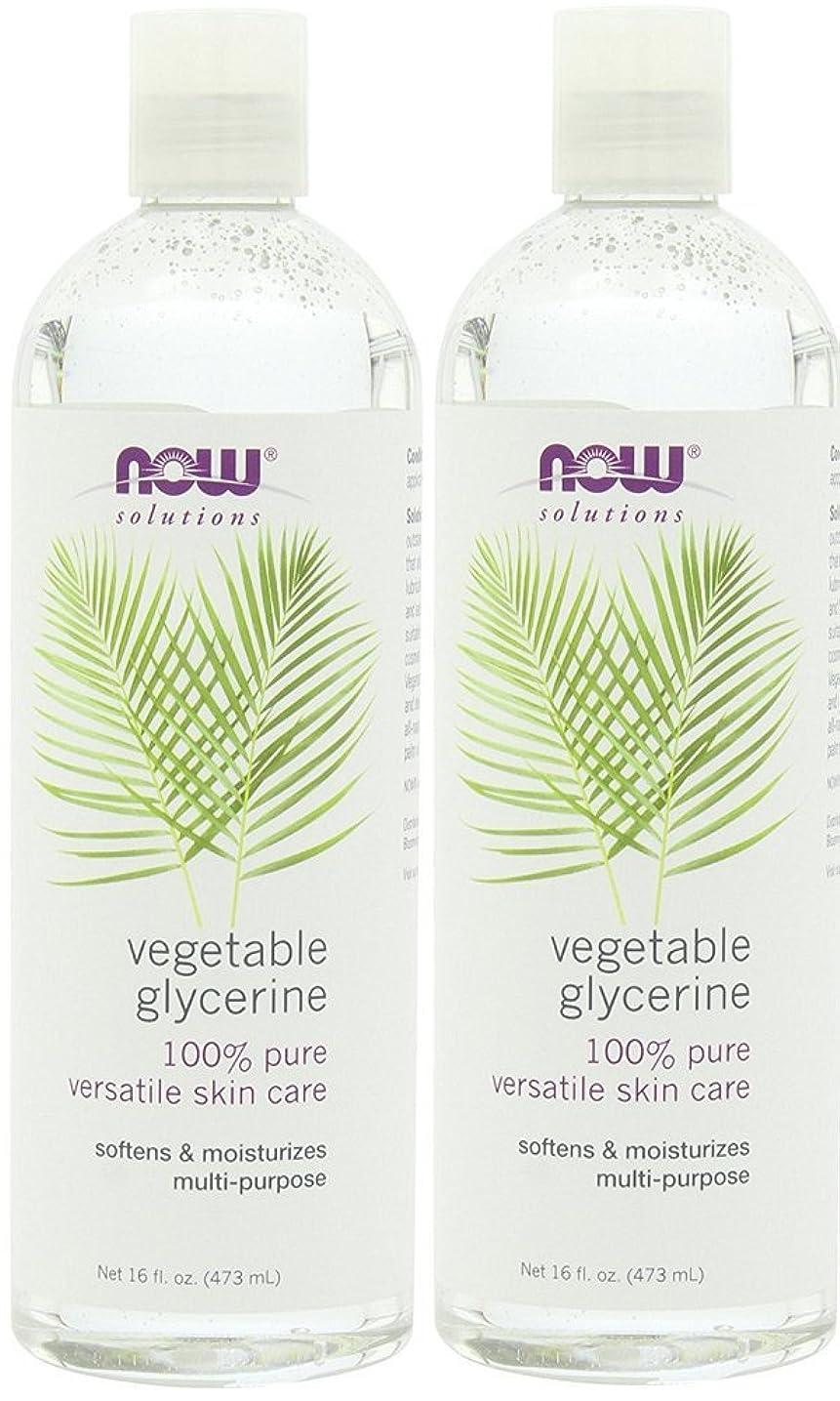 大きなスケールで見ると施設変えるNow Foods GLYCERINE VEGETABLE, 16 FL OZ 2本セット [並行輸入品]
