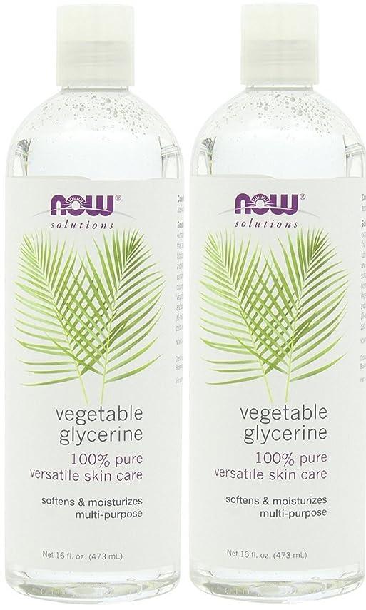 休戦有彩色のポインタNow Foods GLYCERINE VEGETABLE, 16 FL OZ 2本セット [並行輸入品]